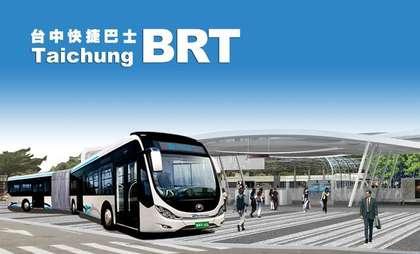 遊學代辦提供BRT諮詢地點