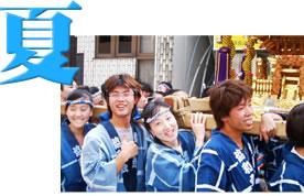 日本遊學,日本留學,日本遊學代辦,日本留學代辦,留遊學代辦中心