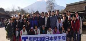 日本遊學、日本留學、日本打工度假、日本遊學代辦、日本留學代辦、日本遊學北部代辦、日本留學北部代辦、日本遊學中部代辦、日本留學中部代辦、日本遊學南部代辦